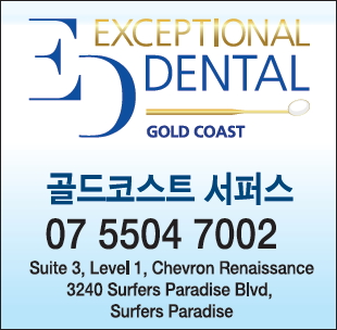 Exceptional Dental.jpg