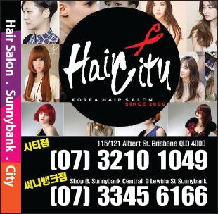 Hair City.jpg