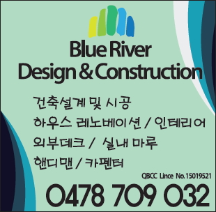 Blue River Design Construction.jpg